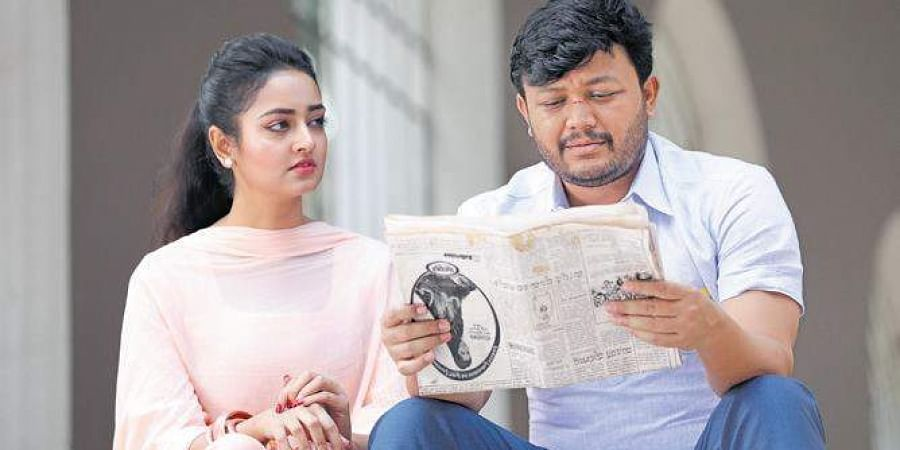 A still from the film Geetha