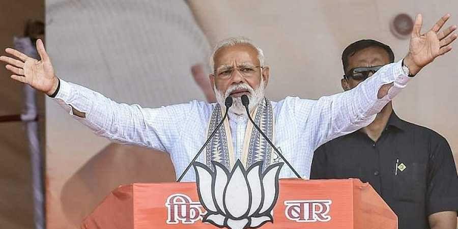 PM Modi, Narendra Modi