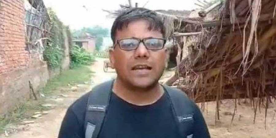 Pawan Kumar Jaiswal