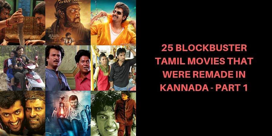 Here is the list of 25 blockbuster Tamil films that were remade in Kannada.