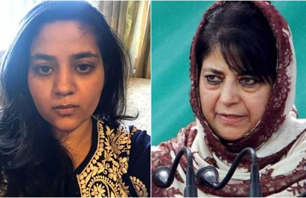 Mr Modi, you met your mother, don't I have the right to, asks Mehbooba Mufti's daughter Iltija