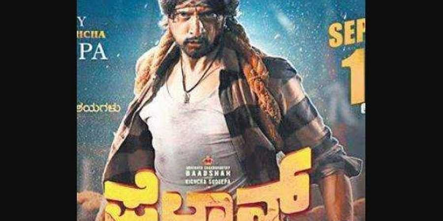 poster of film 'Pailwaan'