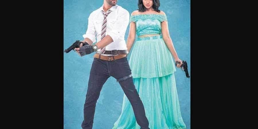 Tamil film Super Duper poster