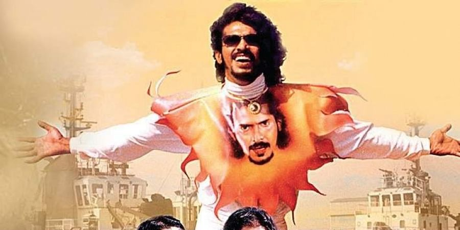 Kannada movie 'Upendra' to see re-release after 20 years- The New Indian  Express