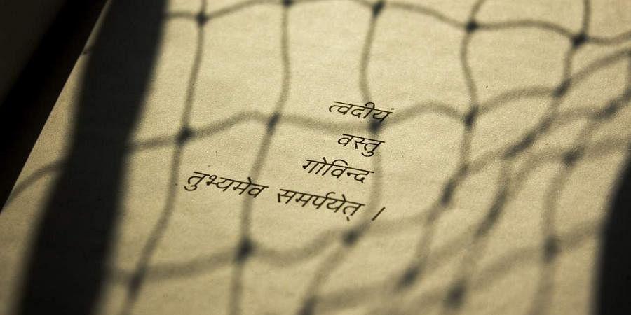 Sanskrit, Scriptures