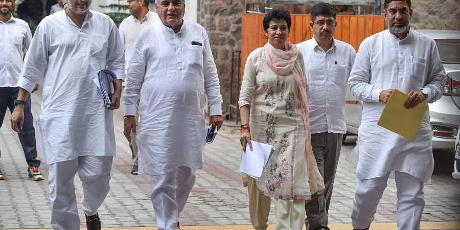 Haryana congress leaders