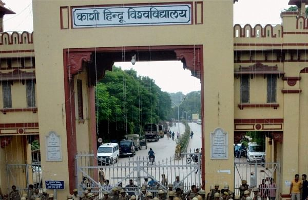 Students vs students on BHU campus over Muslim Sanskrit professor's appointment