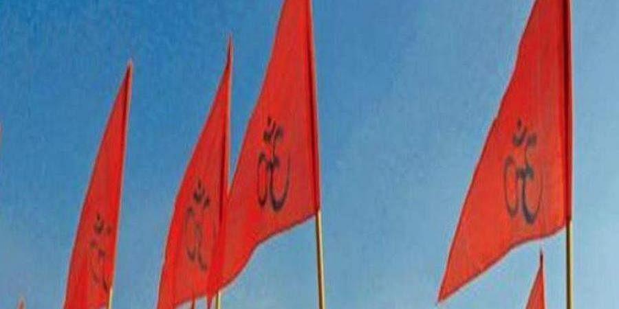 RSS, RSS flag