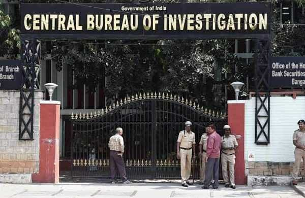 CBI team visits Bengal Secretariat, told to come on working day