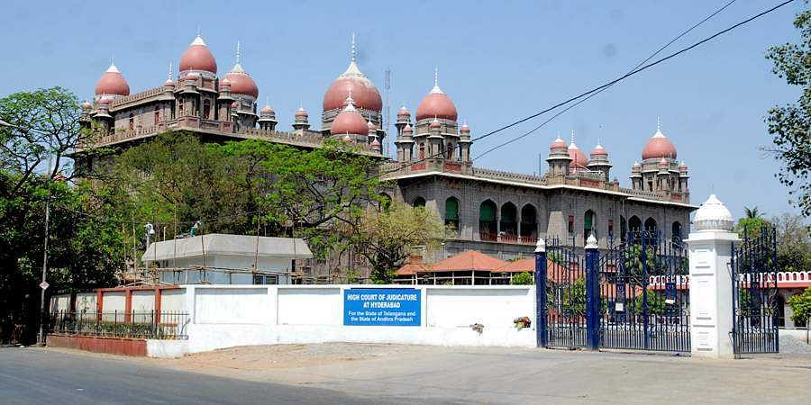Telangana High Court, Hyderabad High Court
