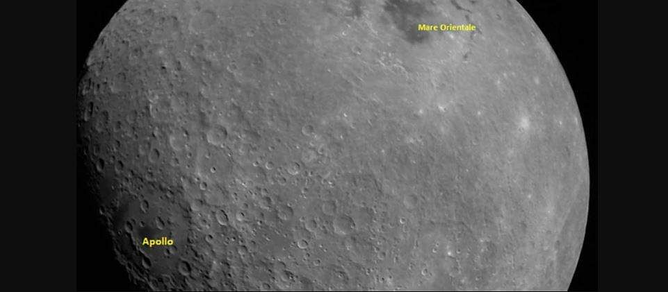 ISRO released the first set of earth pictures captured by Chandrayaan 2.
