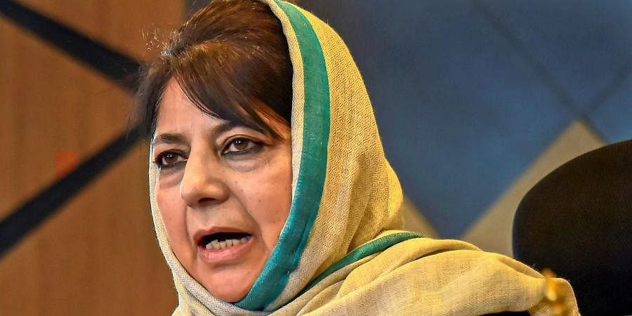 PDP chief and former Jammu and Kashmir CM Mehbooba Mufti
