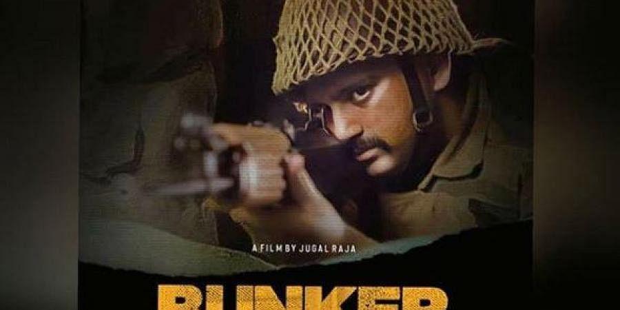 'Bunker' film poster