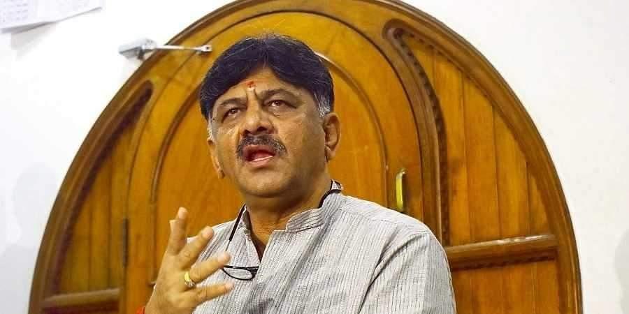 Congress leader DK Shivakumar