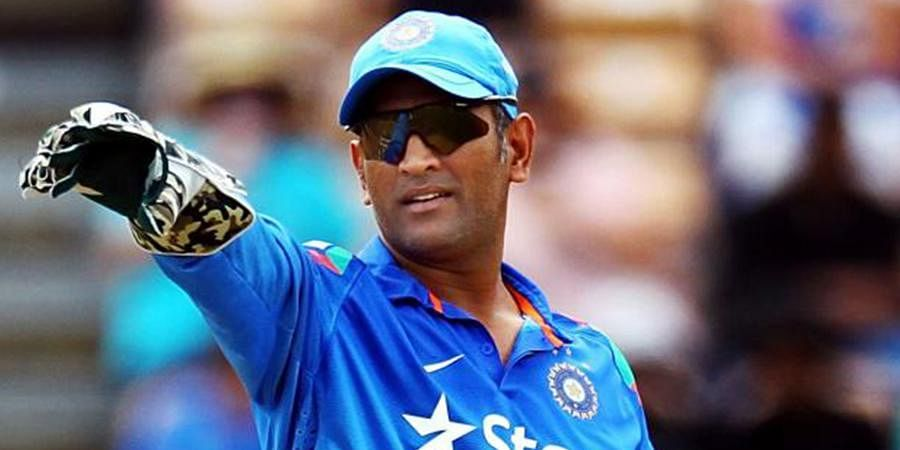 Former India captain MS Dhoni