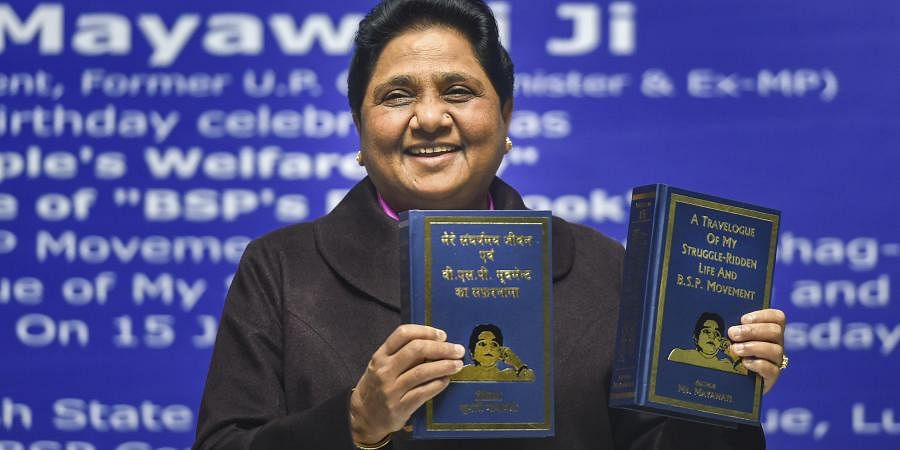BSP supremo Mayawati releases a book 'A travelogue of my struggle-ridden life and BSP movement ' during a press conference on the occasion of her 64th birthday in Lucknow Wednesday Jan. 15 2020. (Photo | PTI)