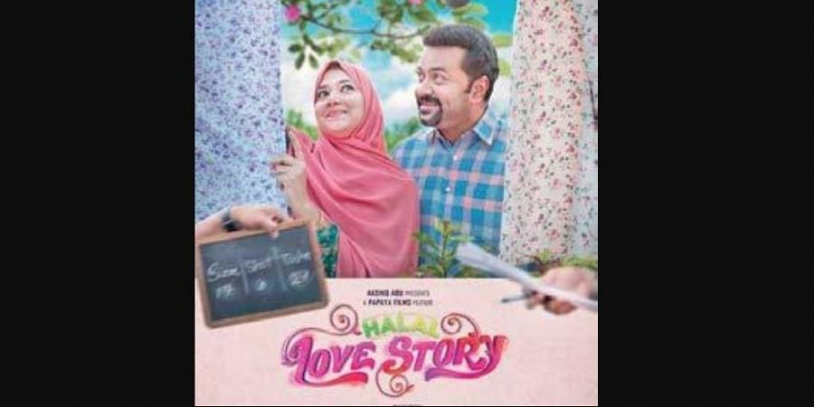 'Halal Love Story' poster