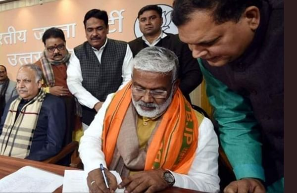 OBC leader Swatantra Dev Singh elected as Uttar Pradesh BJP chief