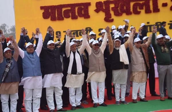 Over 5 crore people participate in human chain organised by Bihar CM Nitish Kumar