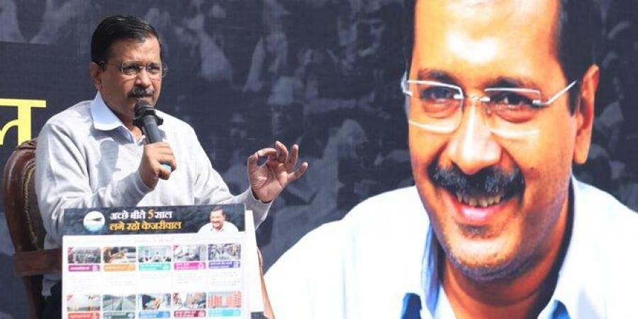 Arvind Kejriwal releases 'guarantee card'; promises free bus rides for students, 'mohalla marsh...
