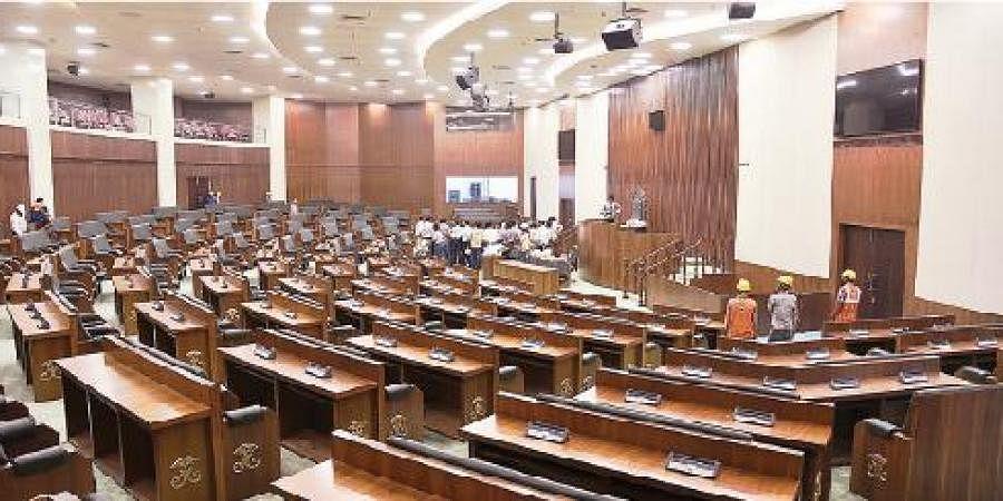 Andhra Pradesh Legislative Council