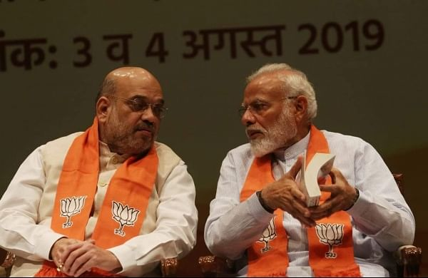 Amid recent state polls defeat, UP may bring in cheer for BJP in Rajya Sabha elections