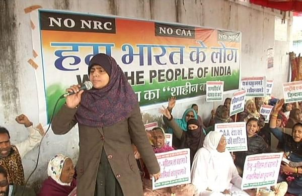 Anti-CAA stir: Women protestors turn Kota's Kishorepura into Shaheen Bagh