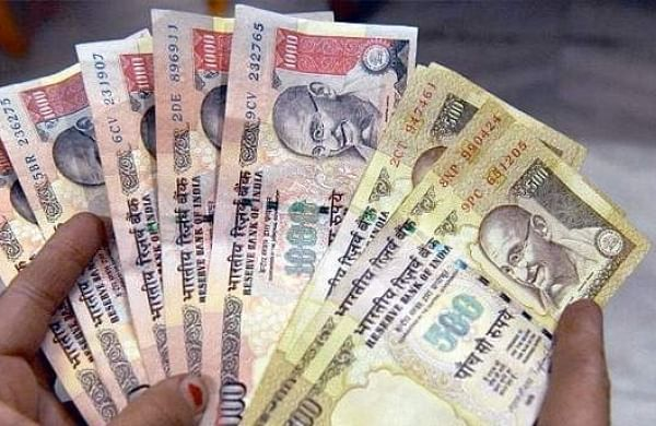Rs 98 lakh in demonetised currency seized from hotel in Aurangabad