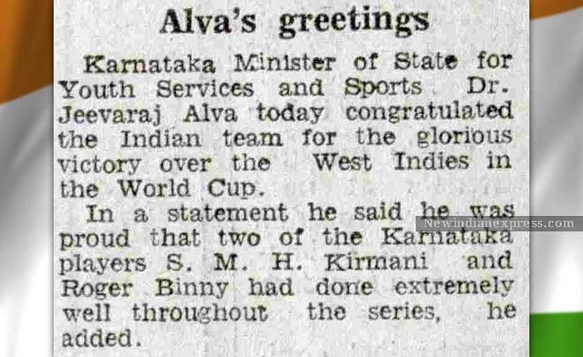 A newspaper clipping from 25th June, 1983, a day after India's historic victory in the World Cup.