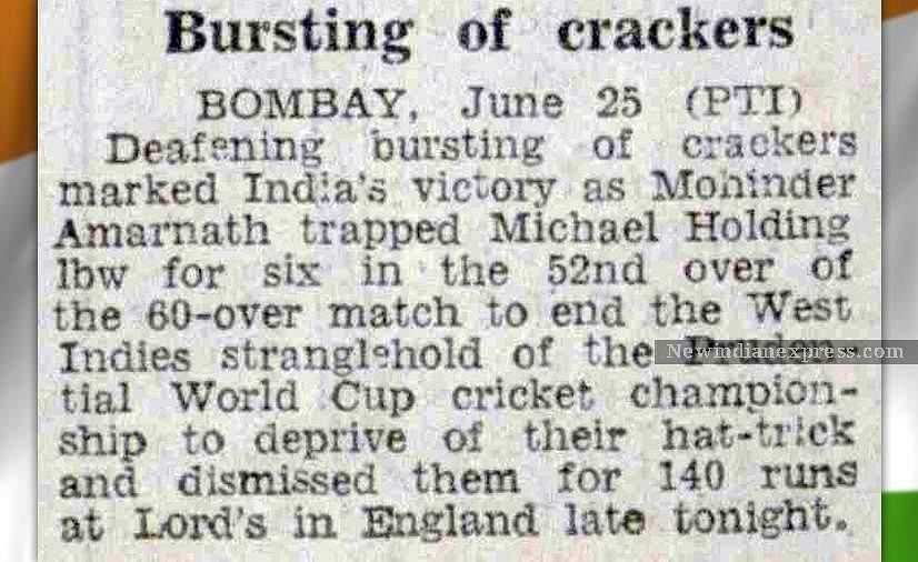 A news clip from Bombay reporting the celebrations by Indian fans after the cricket team registered its victory in the 1983 World Cup.