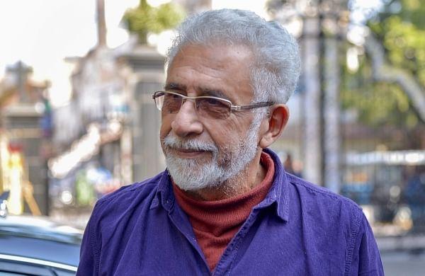 Naseeruddin
