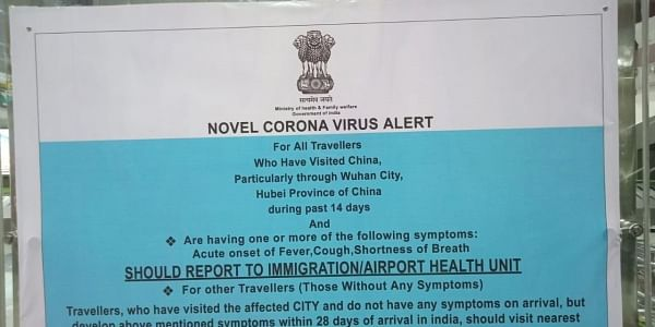Signages and boasts displayed at Vizag international airport in view of carona virus alert. (Photo  EPS)