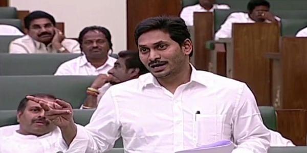 Andhra Pradesh CM Jagan Mohan Reddy. (Photo  Screengrab)