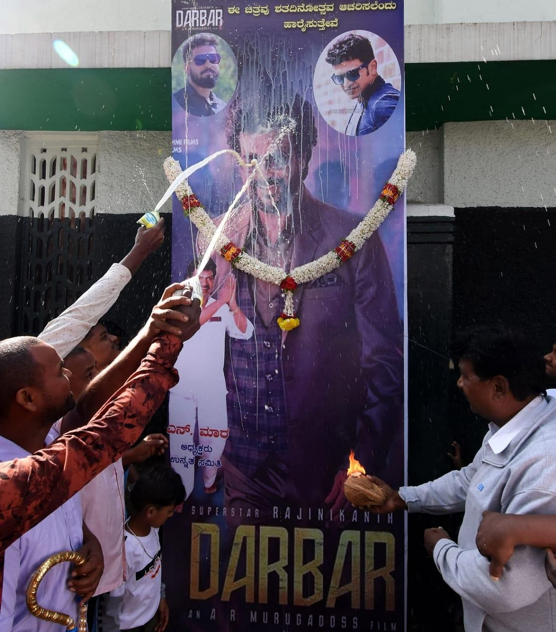 Fans also offered milk to Rajinikanth's cutout at a theatre during the release of his new film 'Darbar' in Mysuru.