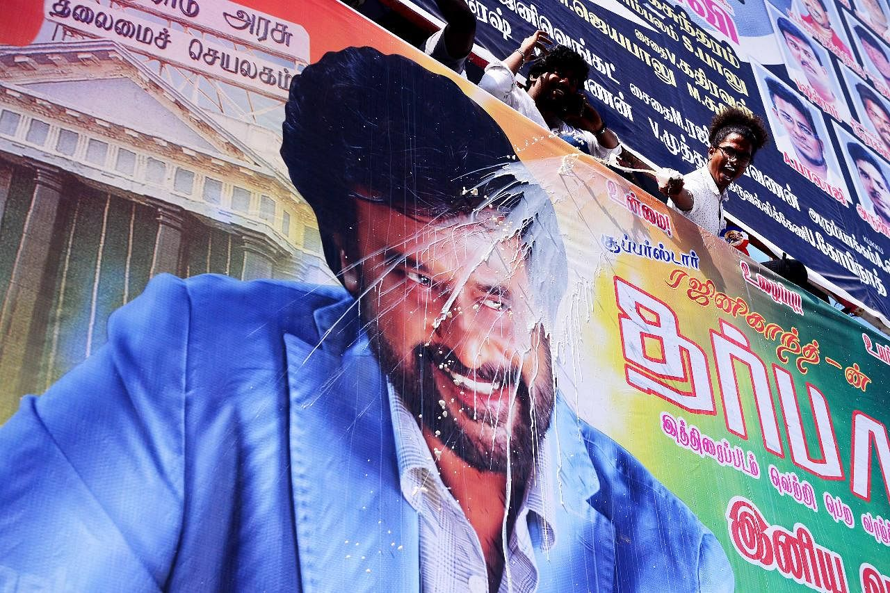 Chennaiites too did not shy away from celebrations as they also poured milk on a 'Darbar' poster outside Rohini cinema in Koyembedu.