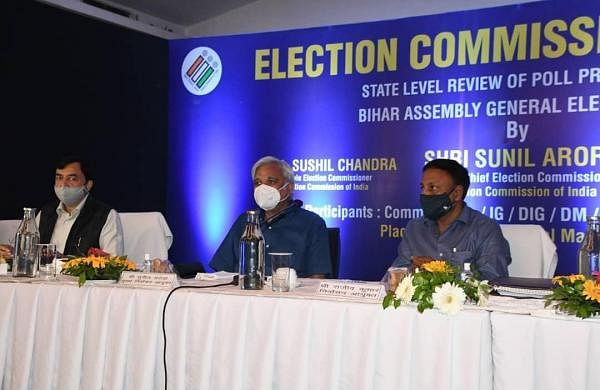 Election Commission removes IAS officer for laxity ahead of Bihar Assembly elections