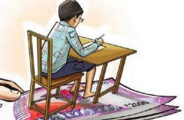 Gujarat government decides to provide 25 per cent fees reduction in private schools