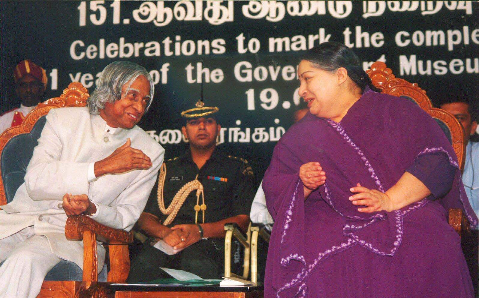Then Tamil Nadu Chief Minister J Jayalalithaa with President of India Dr A P J Abdul Kalam.