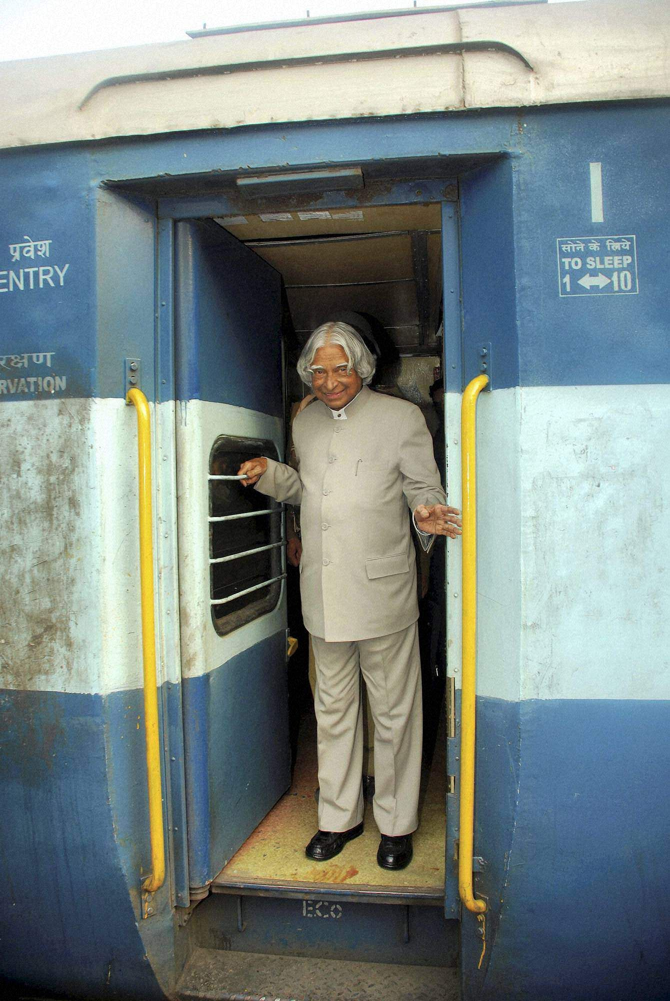Former President Abdul Kalam arrives at Rourkela by train in 2010.