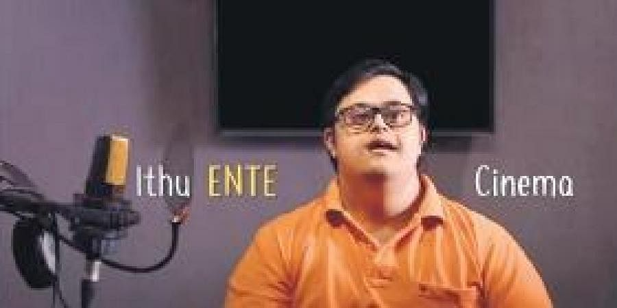 Thirike is a unique tale in that the main character, Ismu, is played by an actor with Down Syndrome named Gopikrishna Varma