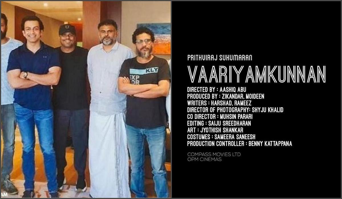 Vaariyamkunan, Aashiq Abu, Prithviraj, Kunjuahammed Haji