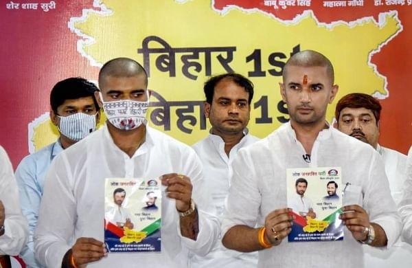 If Nitish Kumar wins elections by mistake, Bihar will be ruined: Chirag Paswan