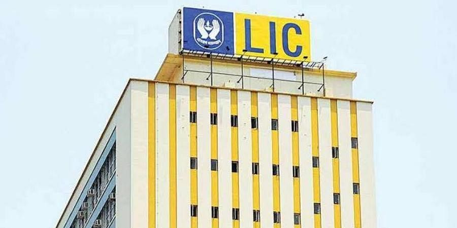 LIC launches its new deferred annuity plan 'Jeevan Shanti ...