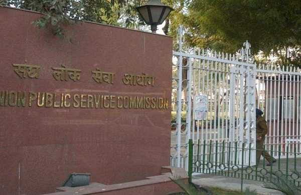 UPSC declares results of civil services preliminary exam