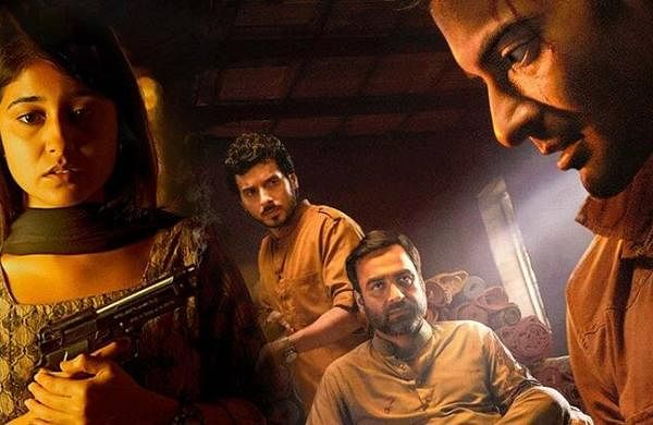 MIRZAPUR 2: It's finally time for the second season to unfold. Starring Pankaj Tripathi, Ali Fazal, Rasika Duggal and Shweta Tripathi, the second season is expected to be more bloodsoaked and vengeful. It will be interesting to see how the story unfolds after the death of Vikrant Massey's character, Bablu. The show drops on Amazon Prime Video, October 23.