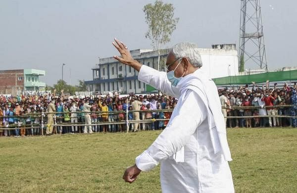 Entire Bihar is my family, serving people is my duty: Nitish Kumar