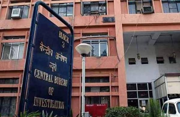 PIL in Supreme Court for appointment of regular CBI Director by govt