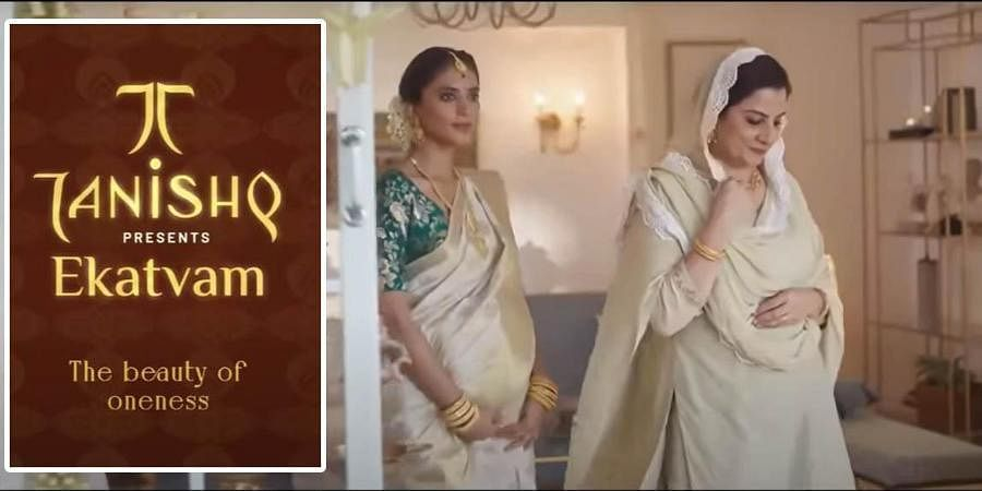 Videograb of Tanishq advertisement.