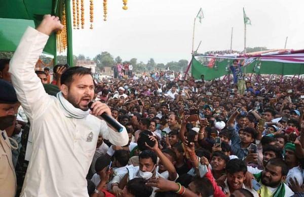 Bihar polls 2020: In battle of 'Jungle Raj' narrative, a generational divide