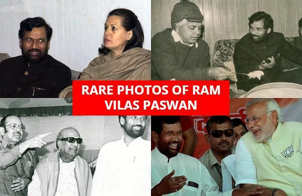 Union Minister and Lok Janshakti Party chief Ram Vilas Paswan passed away on Thursday night. Check out some rare photos of the veteran politician.
